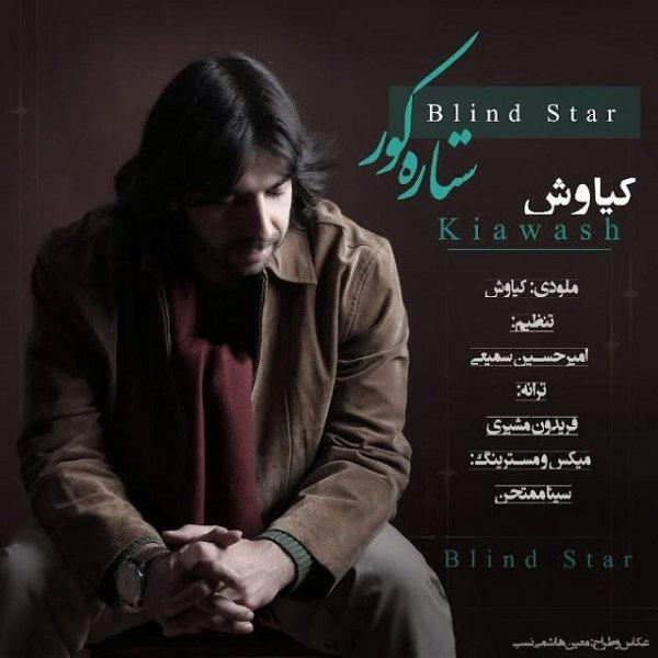 Kiawash Moghadam - Setareh Koor
