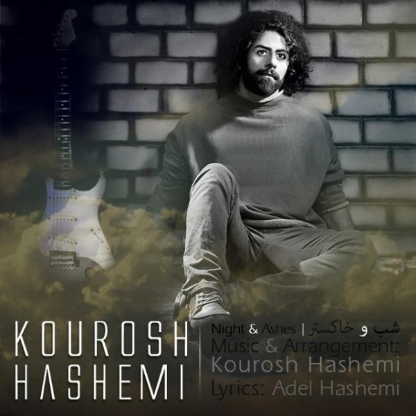 Kourosh Hashemi - Shab o Khakestar
