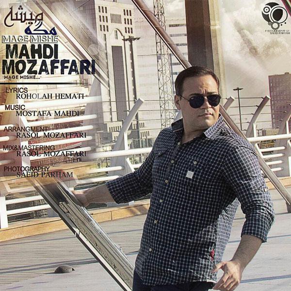 Mahdi Mozaffari - Mage Mishe
