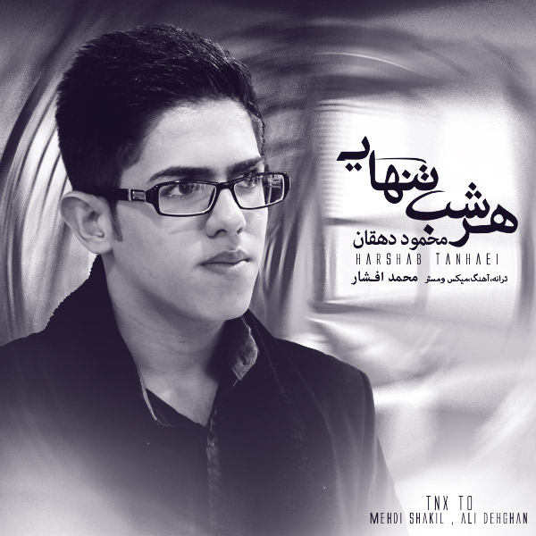 Mahmoud Dehghan - Harshab Tanhaei