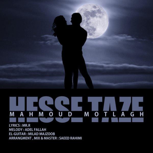 Mahmoud Motlagh - Hesse Taze