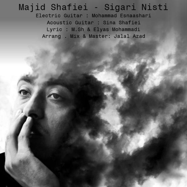 Majid Shafiei - Sigari Nisti