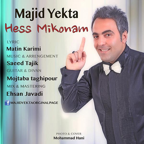 Majid Yekta - Hess Mikonam