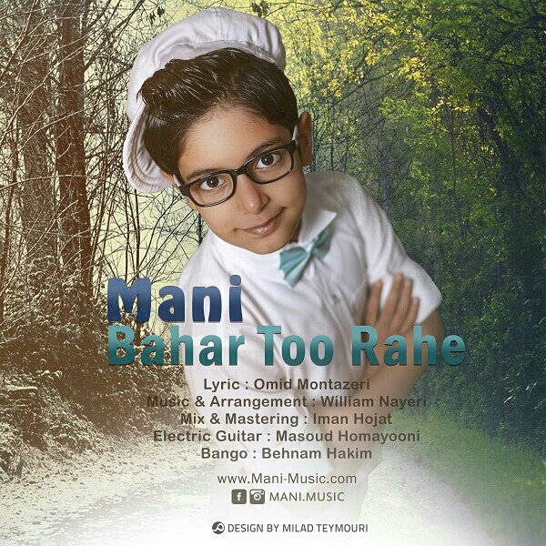 Mani - Bahar Too Rahe