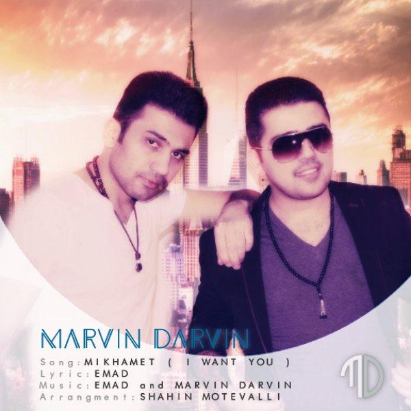 Marvin & Darvin - Mikhamet