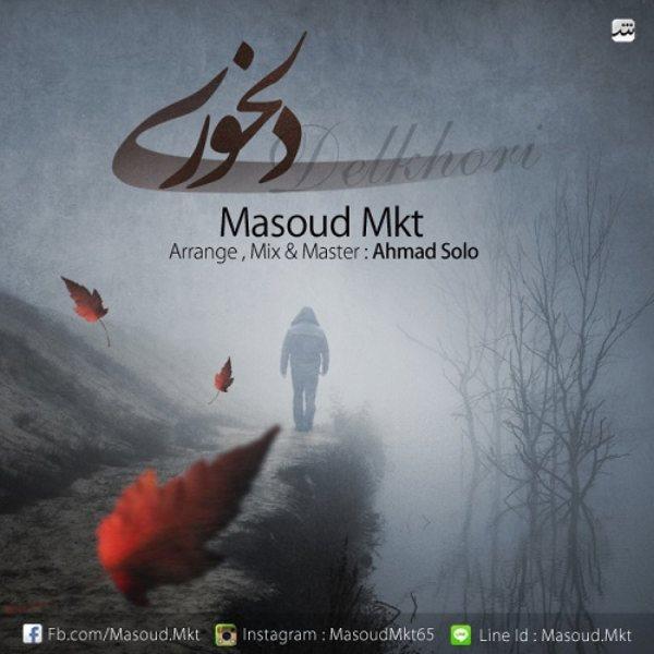 Masoud Mkt - Delkhori