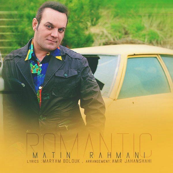 Matin Rahmani - Romantic