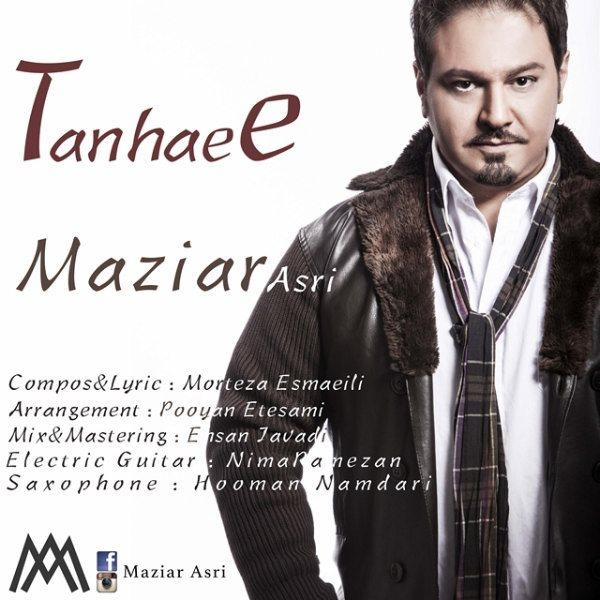 Maziar Asri - Tanhaee