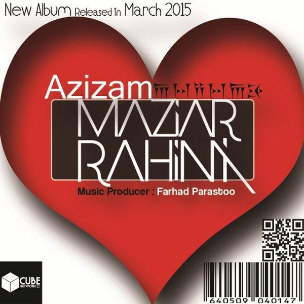 Maziar Rahimi - Frequency 1