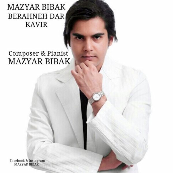 Mazyar Bibak - Berahneh Dar Kavir