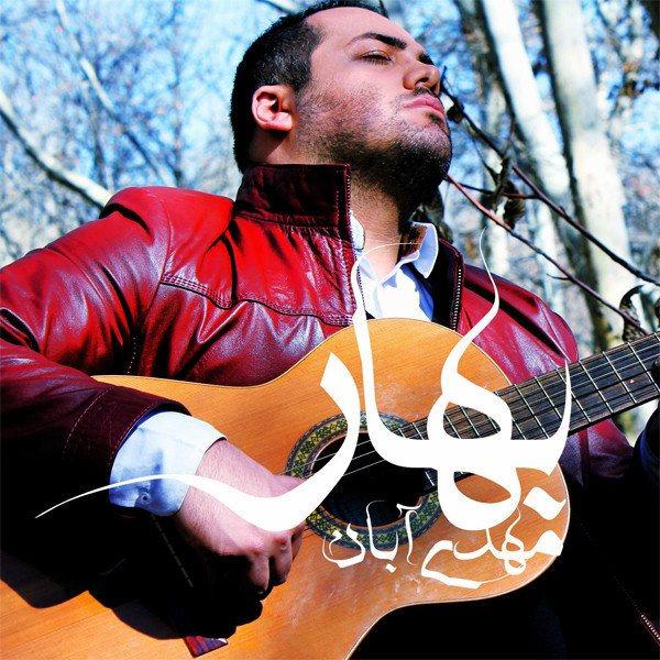 Mehdi Aban - Bahar