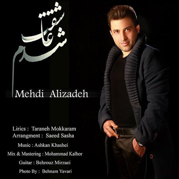 Mehdi Alizadeh - Asheghet Shodam