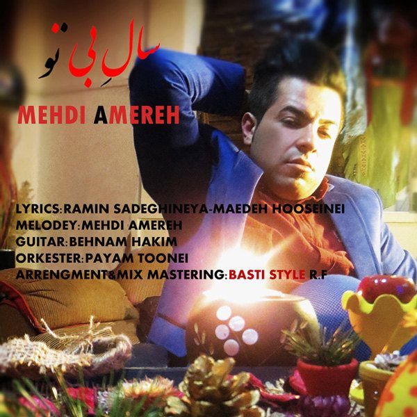Mehdi Amereh - Sale Bi To