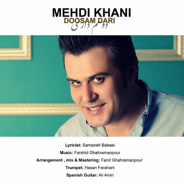 Mehdi Khani - Doosam Dari