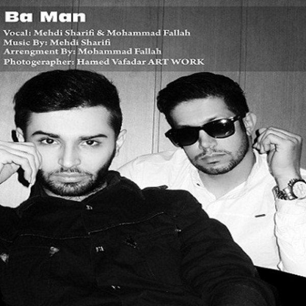 Mehdi Sharifi & Mohammad Fallah - Ba Man