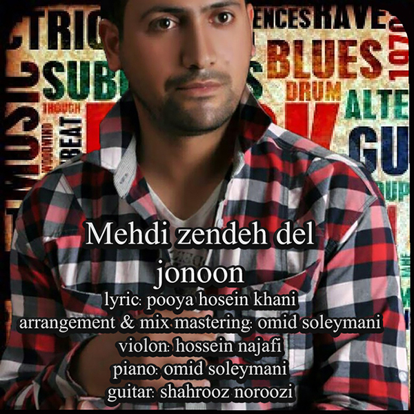 Mehdi Zendeh Del - Jonoon