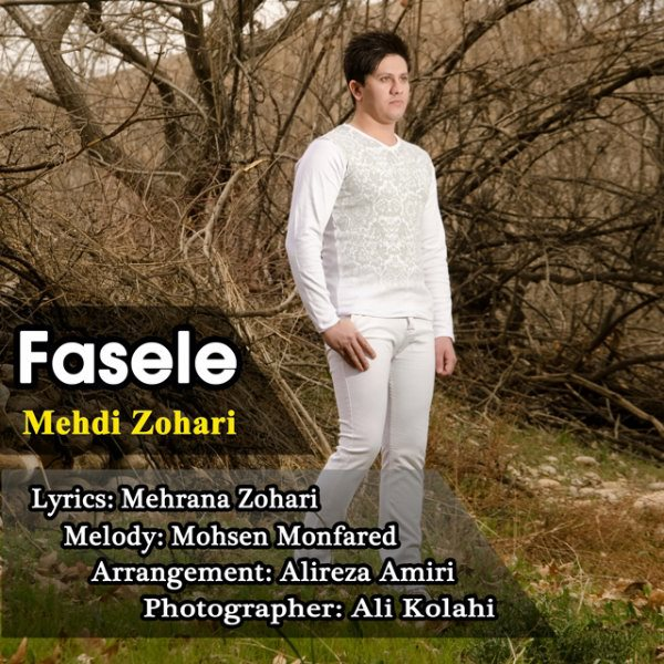 Mehdi Zohari - Fasele