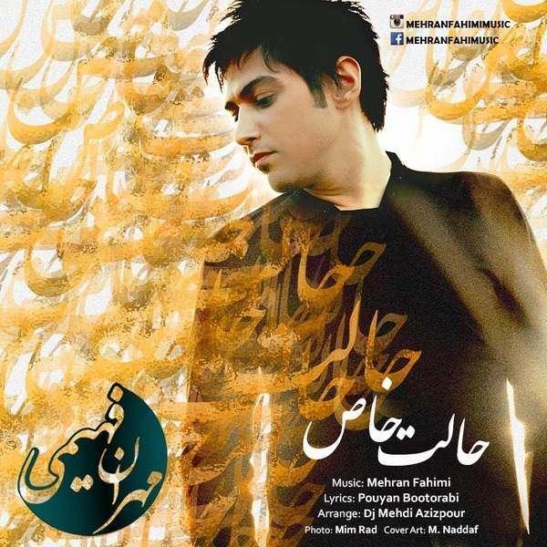 Mehran Fahimi - Halate Khas