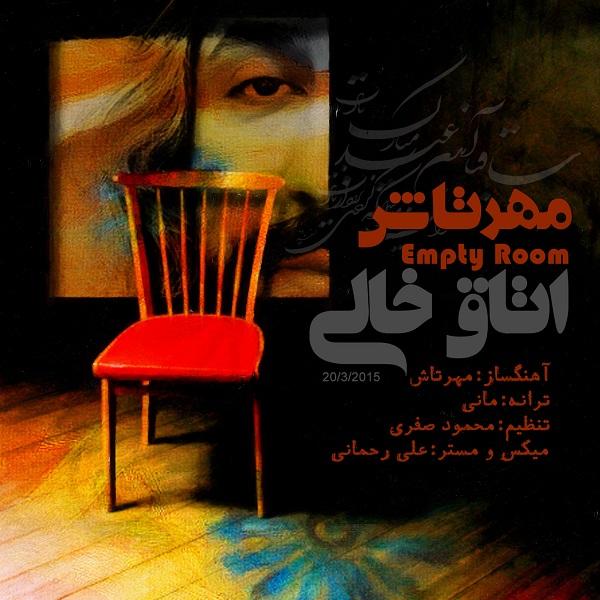 Mehrtash - Otaghe Khali 2