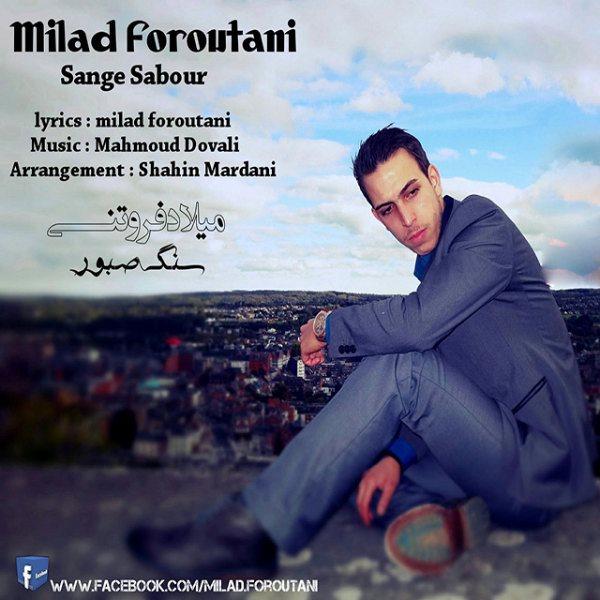 Mila ForouTani - Milad ForouTani