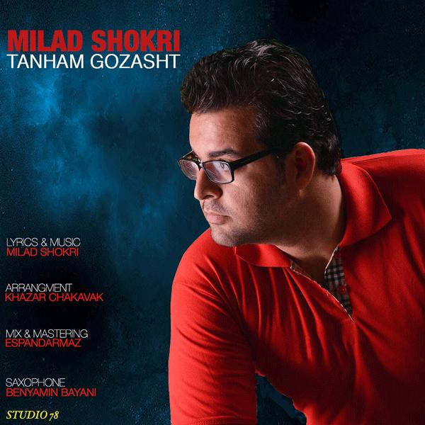 Milad Shokri - Tanham Gozasht