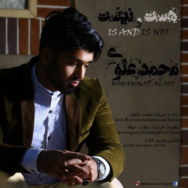 Mohammad Alavi - Hast o Nist
