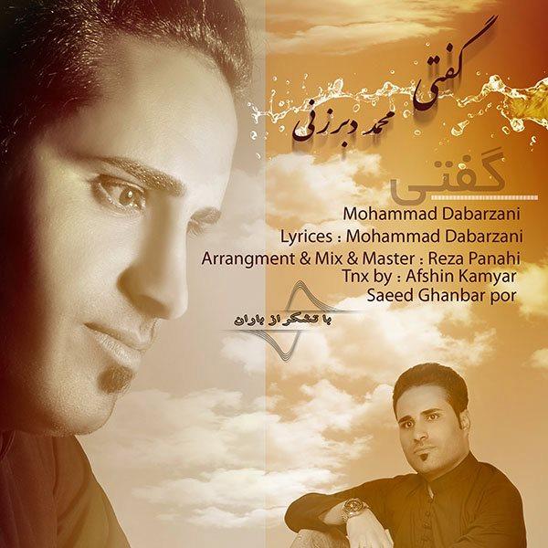 Mohammad Dabarzani - Gofti