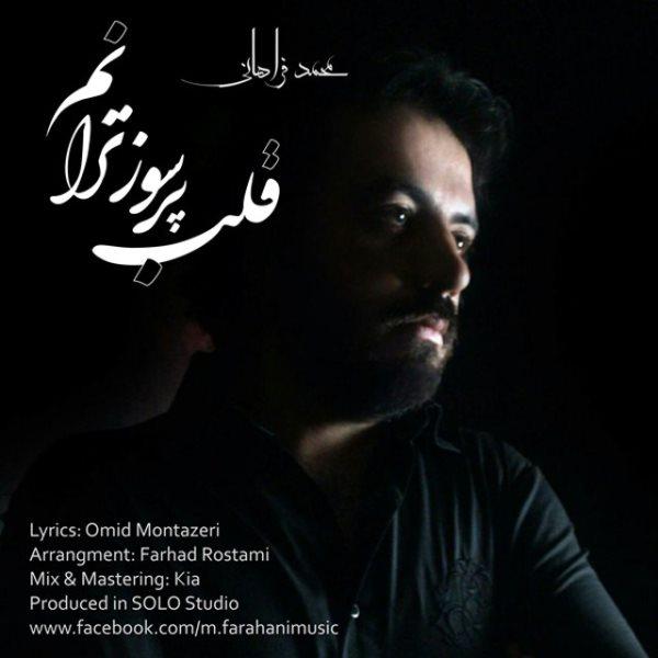 Mohammad Farahani - Ghalbe Por Sooze Taranam