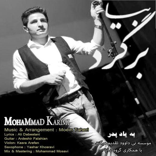 Mohammad Karimi - Bia Bargard