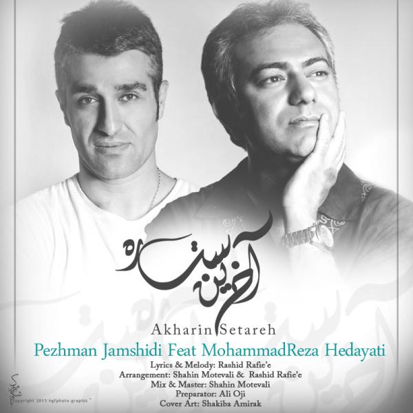 Mohammad Reza Hedayati & Pejman Jamshidi - Akharin Setareh