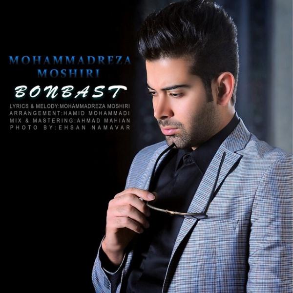 Mohammad Reza Moshiri - Bonbast