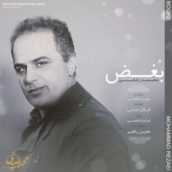 Mohammad Rezaei - Boghz