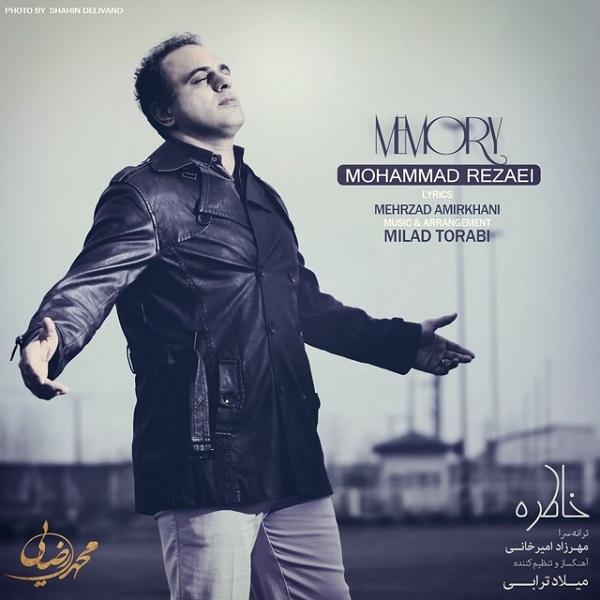 Mohammad Rezaei - Khatereh