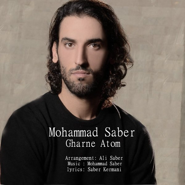 Mohammad Saber - Gharne Atom