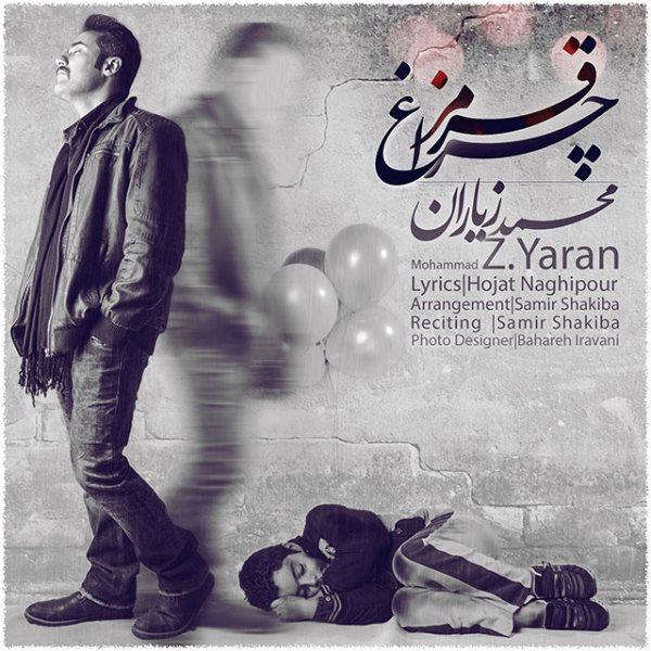 Mohammad Zyaran - Cheragh Ghermez