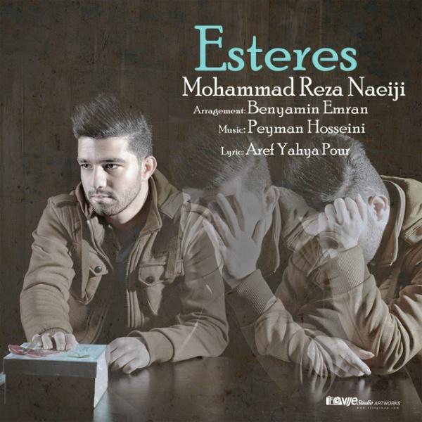 MohammadReza Naeiji - Esteres