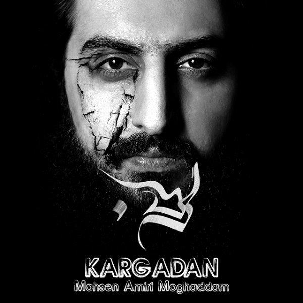 Mohsen Amiri Moghadam - Kargadan