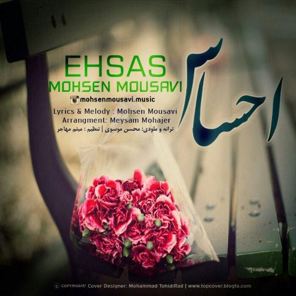 Mohsen Mousavi - Ehsas