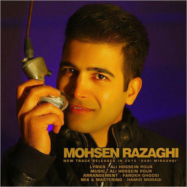 Mohsen Razaghi - Dari Miraghsi (Ft Hossein Niken)