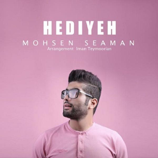 Mohsen Seaman - Hediyeh