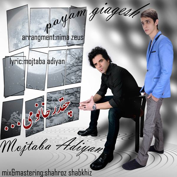 Mojtaba Adiyan - Cheghadr Khanoomi (Ft Payam Gigesh)