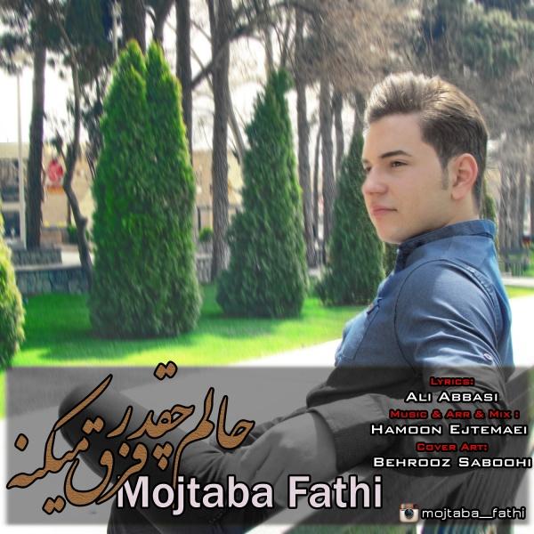 Mojtaba Fathi - Halam Cheghadr Fargh Mikone