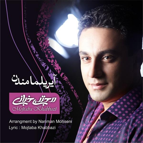 Mojtaba Khabbazi - Ayrilma Mandan