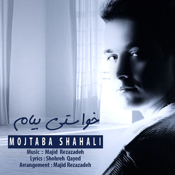 Mojtaba Shahali - Khasti Biam