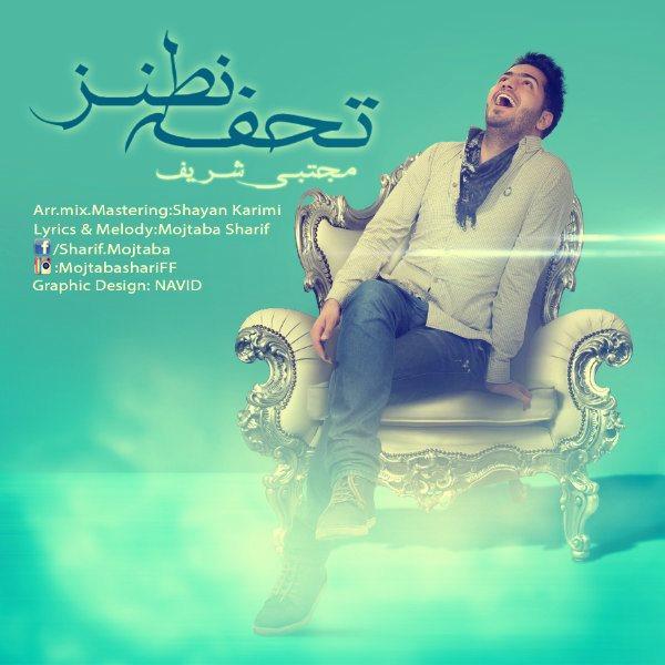Mojtaba Sharif - Tahfe Natanz