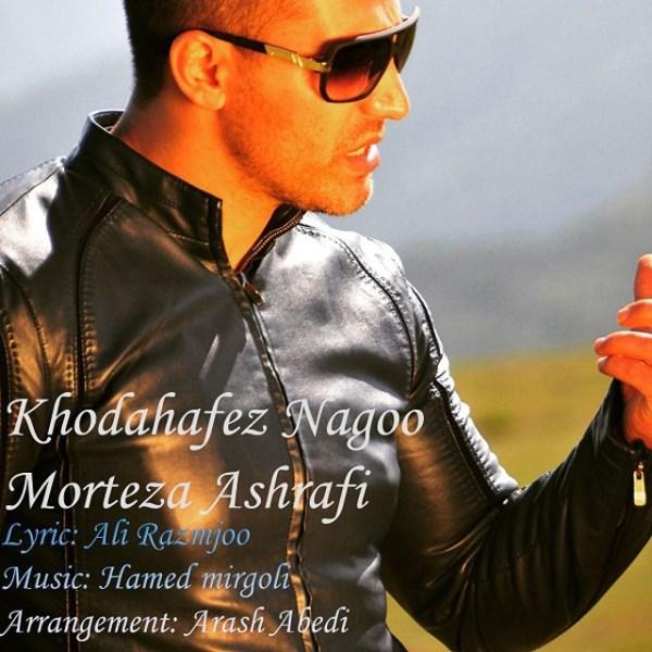 Morteza Ashrafi - Khodahafez Nagoo