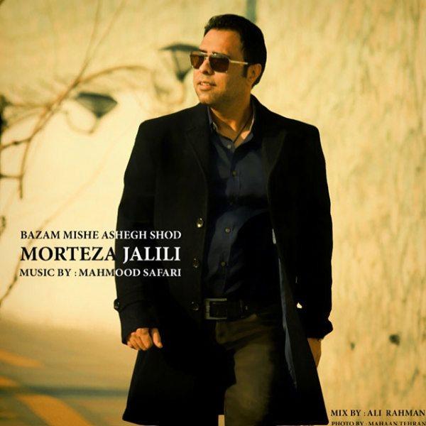 Morteza Jalili - Bazam Mishe Ashegh Shod