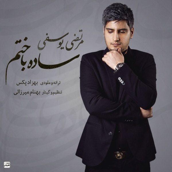 Morteza Yousefi - Sade Bakhtam