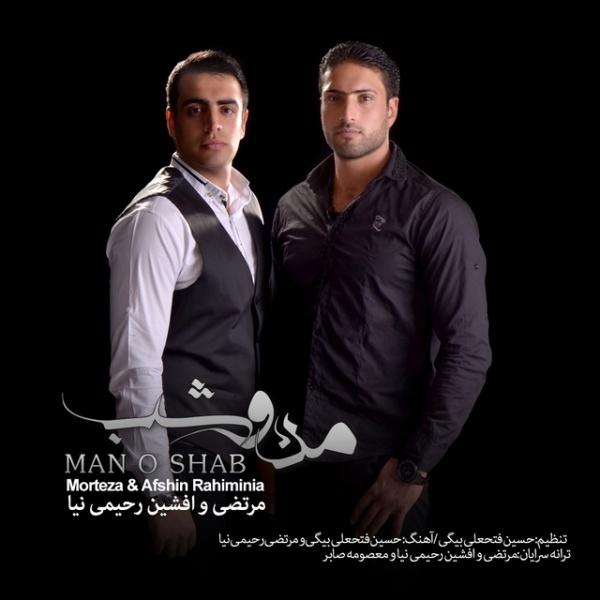 Morteza & Afshin Rahiminia - Mano Shab