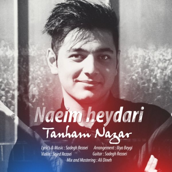 Naeim Heydari - Tanham Nazar